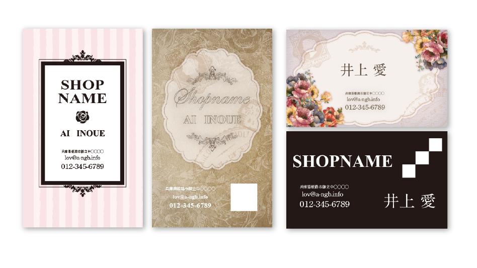 【デザイナーブログ】デザイン制作注文サイトリニューアル中です!
